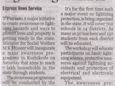 Cissa - The New Indian Express-19.06.2015