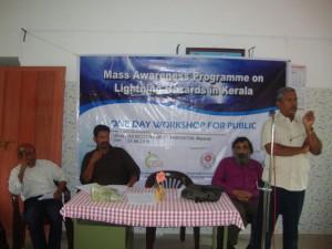 Dr. Murali Das speaking at the HS Nagar association
