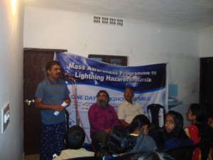 Welcome speech at the Police Housing Colony, Kalpetta