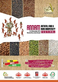 Annam Brochure-page-001 - Copy