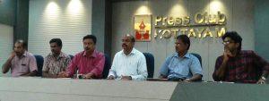kapila press meeting