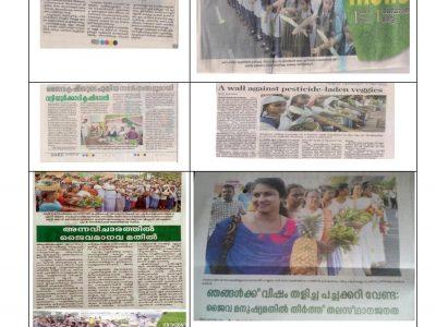 Jaiva vilambara Chanda-Media-page-001