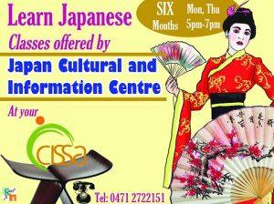 learn japannes