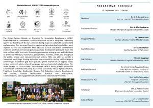 unu-rce-invitation-2016-final-compressed-page-002