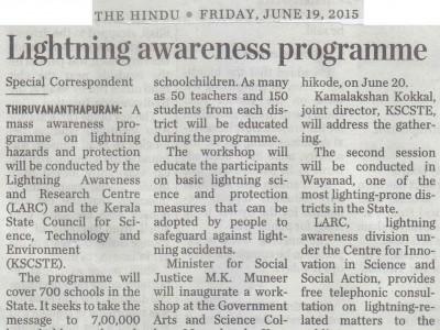 Cissa - The Hindu-19.06.2015