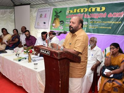 Inaugural address by Agri. Minister