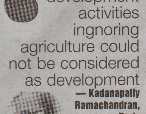 Deccan Chronicle P 4